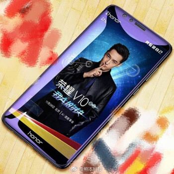 Honor V10 leaked picture confirms bezel-less design ahead of November 28 unveiling
