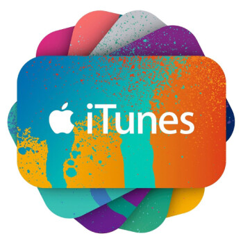 Best deals on iTunes gift cards for Black Friday