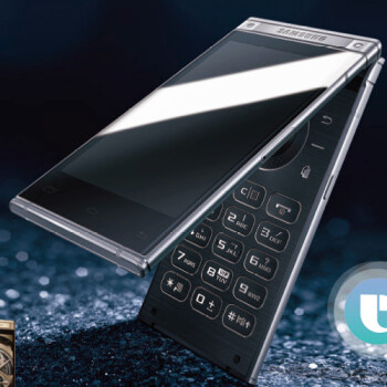 Samsung launches an Android flip phone with the biggest lens aperture on a smartphone yet. China only