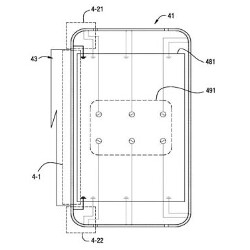 Samsung files new patent with WIPO for the foldable Galaxy X phone?