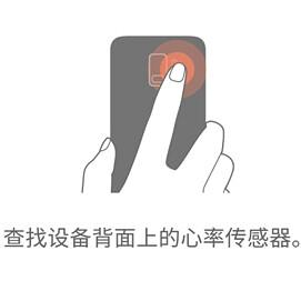 Alleged Galaxy S9 health app screenshot reveals a new finger scanner position