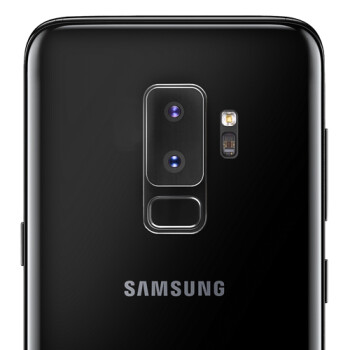 New Samsung trademark hints at Galaxy S9/S9+ camera improvements