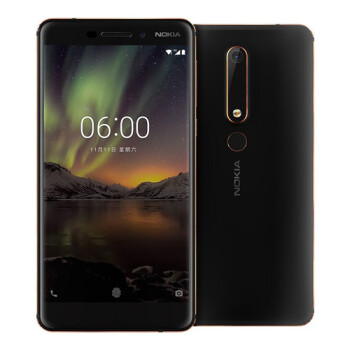 Nokia 6 2nd Generation announced with better CPU, OZO Audio and Bothie mode