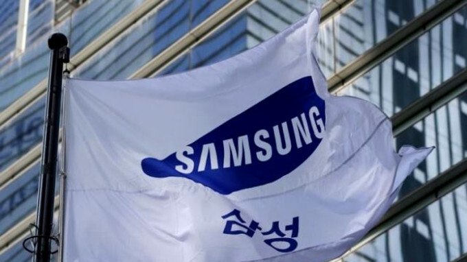 Samsung's profits hit record