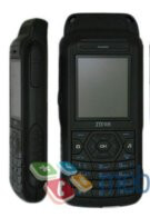 ZTE working on a rugged phone?