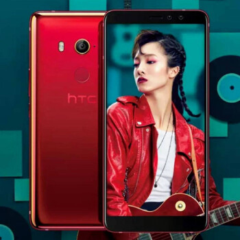 HTC U11 EYEs specs and more press renders leak ahead of official announcement