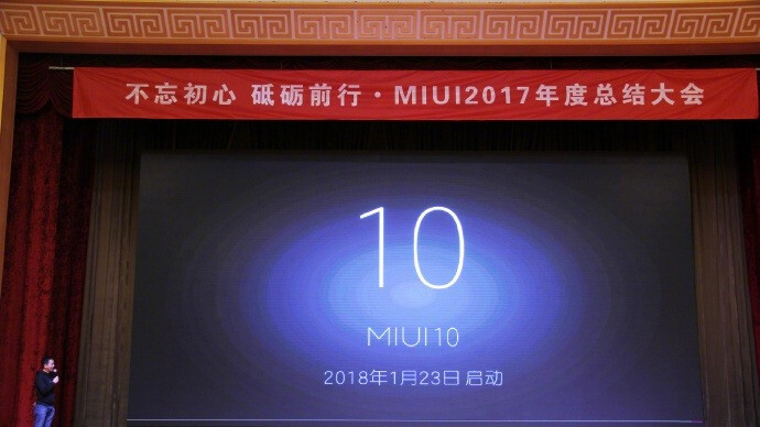 Xiaomi starts MIUI 10 development, will focus on AI features