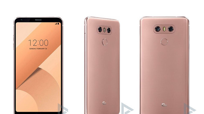 LG G6 in Raspberry Rose color to be launched soon (UPDATE)