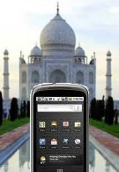 Scaled down version of the Nexus One headed to India?