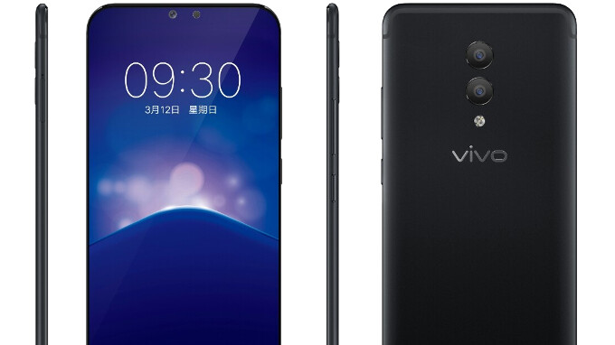Is a Vivo phone with 10 GB of RAM coming soon? Don't count on it