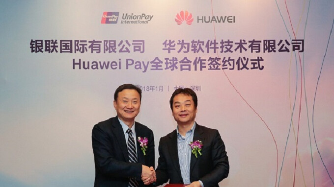 Huawei Pay to expand outside of China thanks to a deal with UnionPay