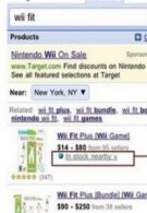 """""""In stock"""" marker added to Google's Product Search for mobile"""