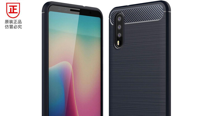 Huawei P20's triple camera shows in leaked images, along with a notch-y prototype