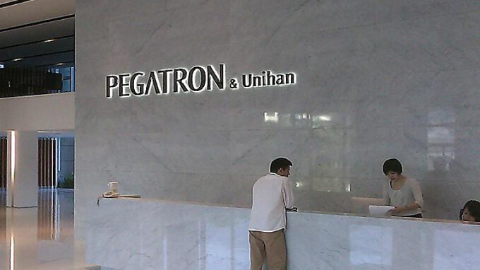 Contract manufacturer Pegatron says it is bullish on high end phones in 2018