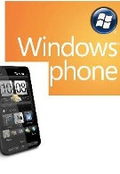 No Windows Phone 7 Series upgrade for the HTC HD2