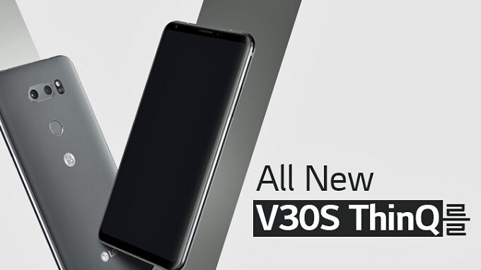 LG V30S ThinQ appears in promotional image (UPDATE)