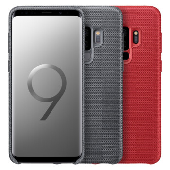See all the official Samsung Galaxy S9 and S9+ accessories (cases, new DeX and wireless chargers)!