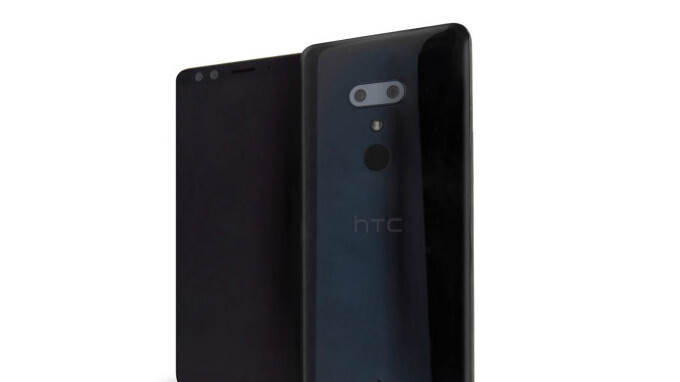 HTC U12+ (Imagine) leaks out, shows off two dual cameras