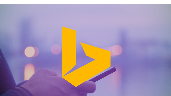 Bing for Android update add ability to manage download history, other improvements