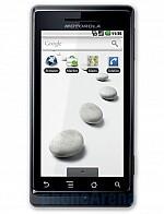 Motorola Milestone in Hong Kong receives Android 2.1 update