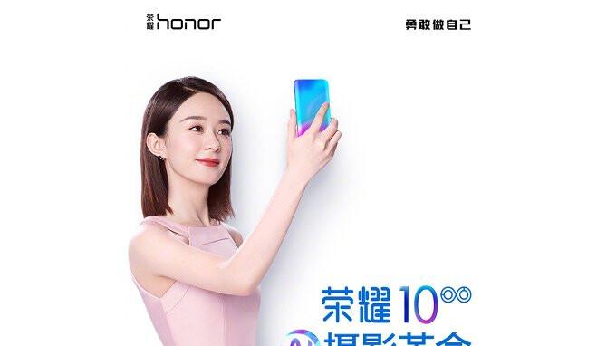 Honor 10 invite suggests April 19 announcement