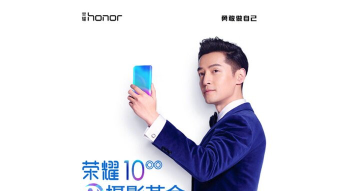 Here is a very close look at the Honor 10's back