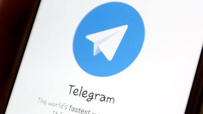 Russian authorities ask Apple and APK Mirror to block Telegram app downloads - Phone Arena