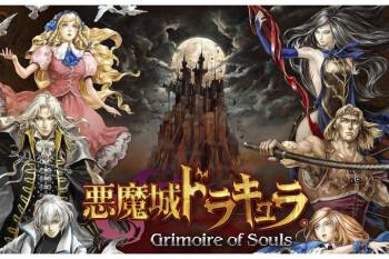 Konami announces new Castlevania game for iPhone