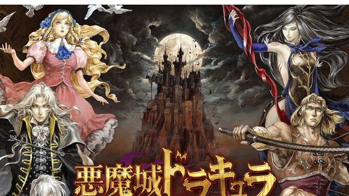 Konami announces new Castlevania game for iPhone
