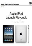 Best Buy's iPad playbook leaked - hints to limited quantities