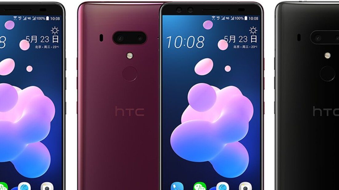 The HTC U12+ just leaked in official renders alongside a very detailed specs sheet