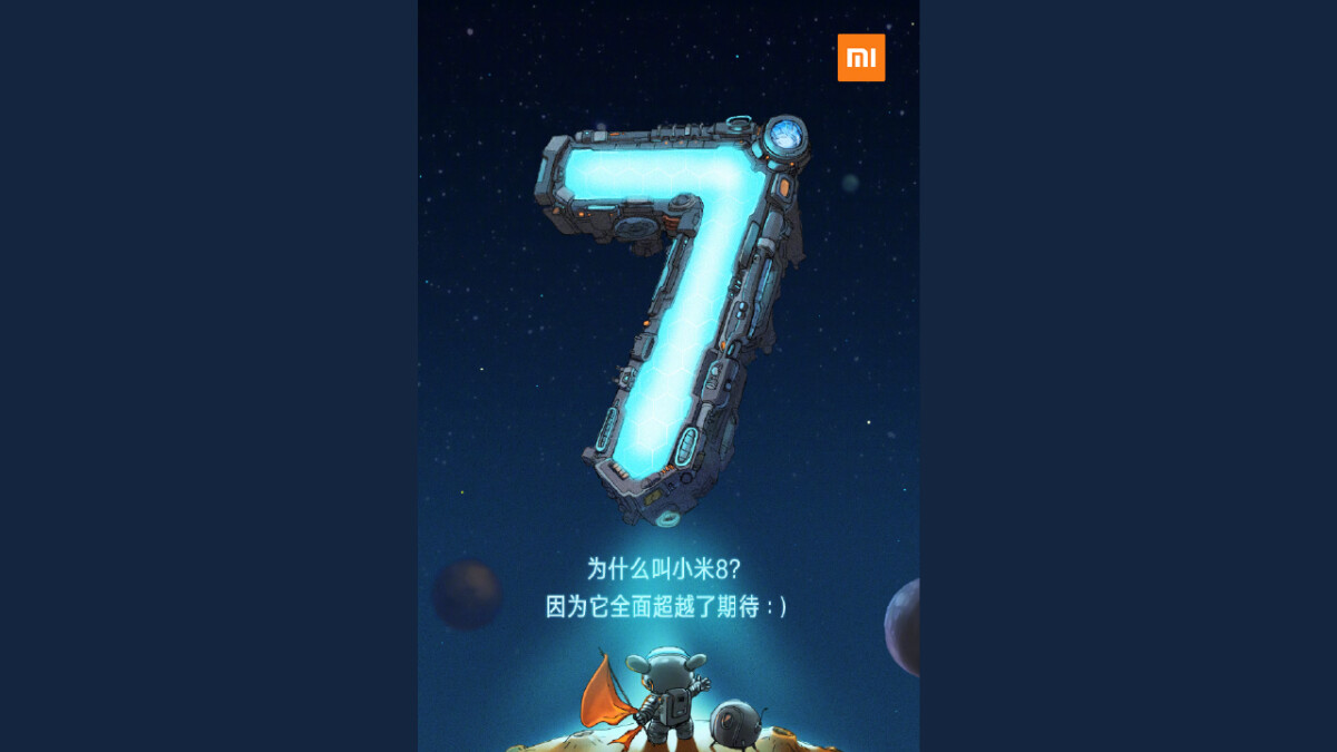 Xiaomi has revealed why its skipping the Mi 7 name in favor of Mi 8