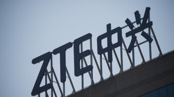 ZTE reaches deal with U.S. to lift export ban