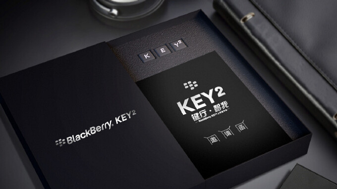 Check out the invitation for the BlackBerry KEY2's unveiling in China on June 8th