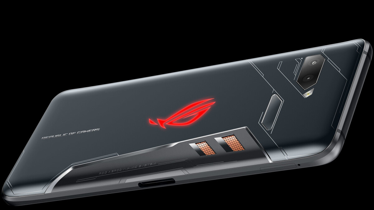 Overkill? Asus was experimenting with 10 GB RAM in a phone