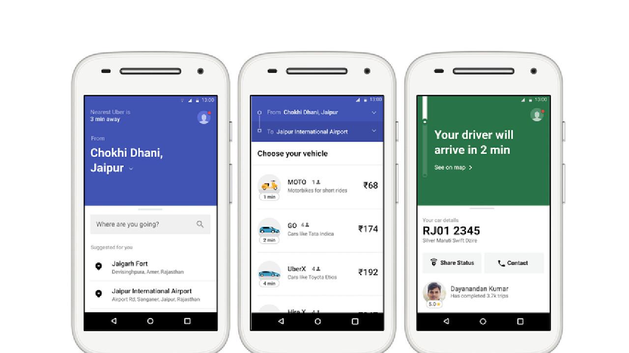 Uber Lite App wird als eine leichte Alternative enthüllt, die nur 5 MB