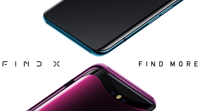 Oppo Find X price and release date revealed