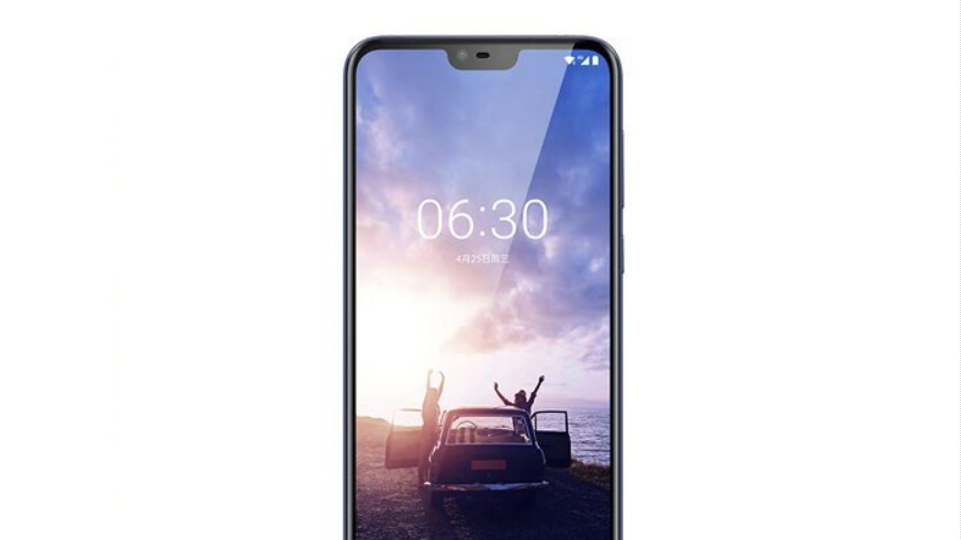 International Nokia X6 spotted momentarily on official Nokia website