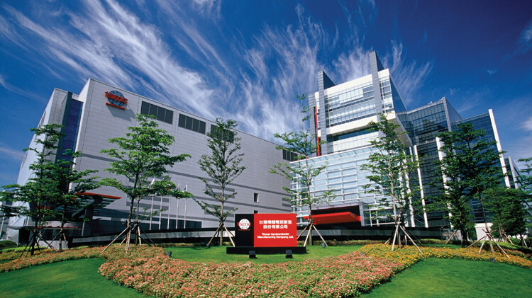 TSMC very close to start producing Qualcomm Snapdragon 7nm chipsets