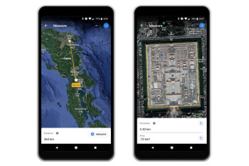 Google Earth can now measure the distance between two points and calculate the area of a block