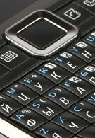 Free walking and driving navigation are now offered on the Nokia E71 & E66