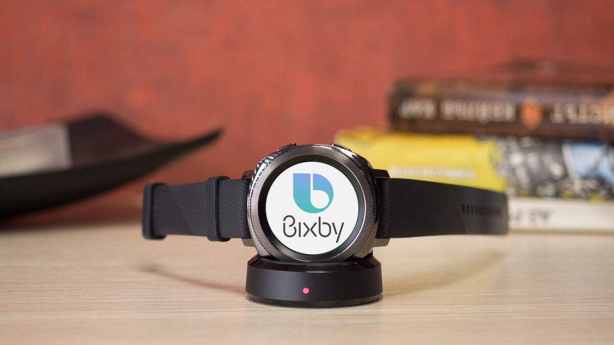 Samsung Gear S4 will have Bixby support from the get-go