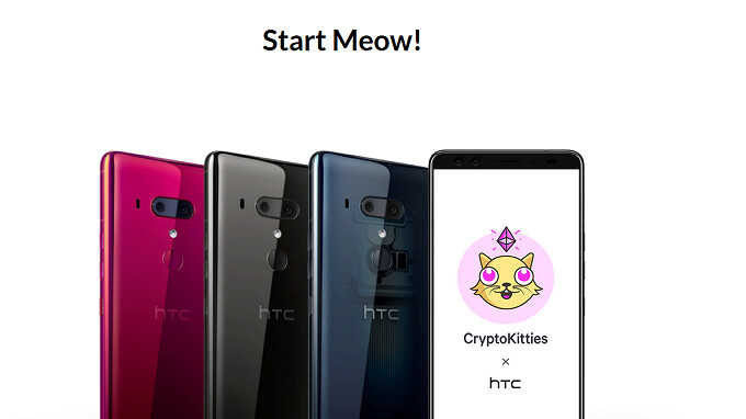 HTC is counting on CryptoKitties to boost HTC U12+ sales