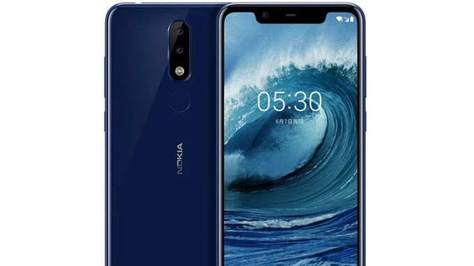 Nokia X5 announcement event reportedly set for July 17 (UPDATED: It's on July 18)