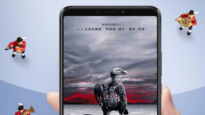Xiaomi Mi Max 3 to be unwrapped in two days; huge 5500mAh cell, 6.9-inch screen are the main draws