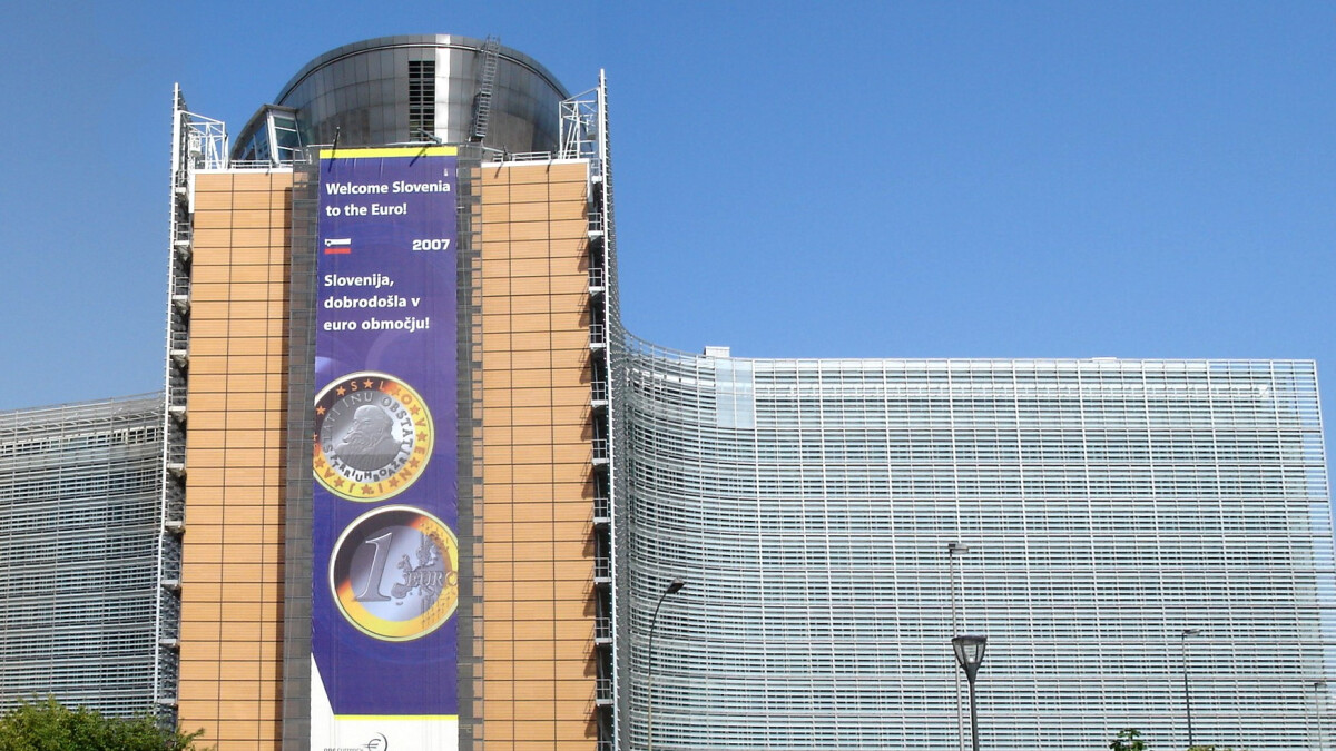 European Commission prepares to hit Google with another multi-billion fine