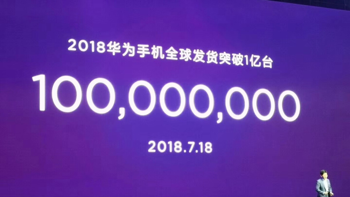 Huawei announces shipments of 100 million smartphones so far this year