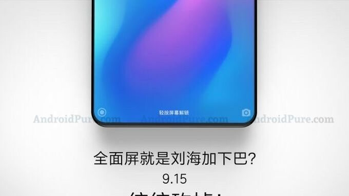Chinless Xiaomi Mi Mix 3 rumored for September 15 announcement