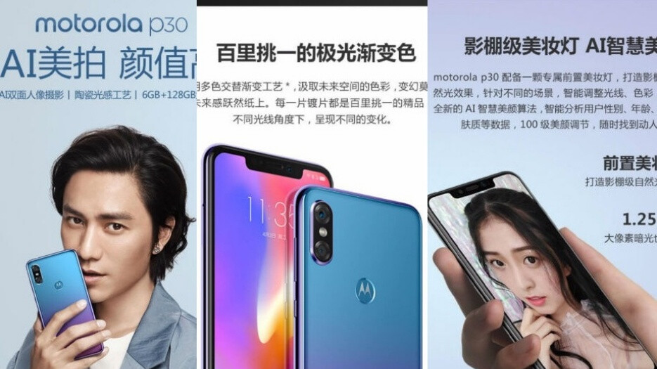 More Motorola P30 images are leaked, revealing every single key selling point