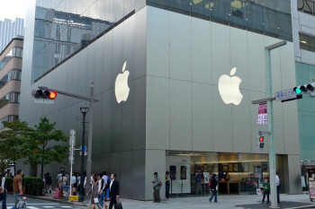 Apple investigated by Japanese regulator for pressuring competitor